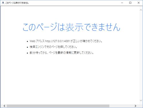 Instant WordPressが起動しない人は、Cドライブのユーザフォルダ名を確認してみよう