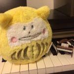 ピアニスト4年目開始にあたって、今やっている音楽活動をまとめてみた