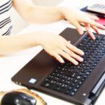 ブログ200記事目達成!100記事近く毎日更新してわかったこと。