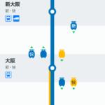 電車の遅延状況が一目でわかる!JR西日本の列車走行位置サイトが便利すぎる