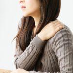 肩こりなどの身体の痛みは「センサー」である。大事なのは痛みを取ることではなく、痛みの原因を無視しないこと。