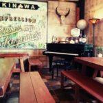 大阪・心斎橋の前世喫茶ローデストンで前世を見てもらったときの話(前編)
